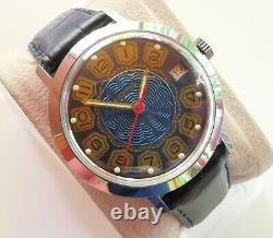 New Old Stock Vostok Ussr Made 2414 Luxury Vintage Rare Watch