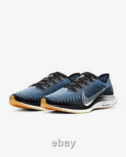 Nike Zoom PEGASUS TURBO 2 Trainers Men's Running Shoes