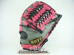 ZETT Special Crown Order 12 Baseball / Softball Glove Grey Pink Black RHT Pro