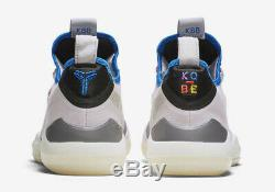 Nike Kobe Bryant Ad Moon Particule Vast Gris Bleu Mvp Rose Noir Blanc Av3555-004